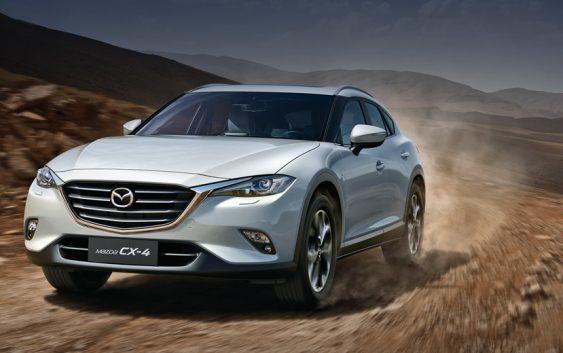 Mazda відмовилася від поставок CX-4