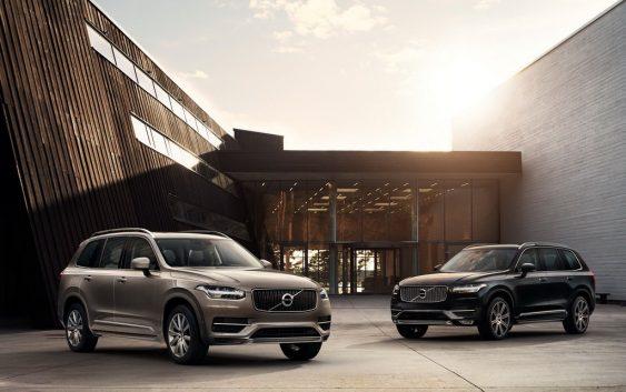 Volvo готує 2 новинки