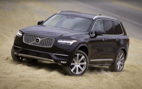 Volvo буде випускати ХС90 в Індії