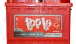 Словенские автомобильные аккумуляторы Topla по низкой цене