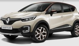 Renault Kaptur отримав екстремальну версію