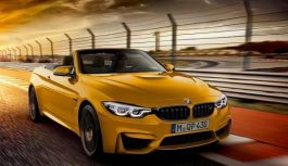 Компанія BMW зробила «30-річний» кабріолет M4