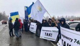 20 березня аграрії перекриють основні траси в Україні