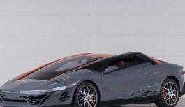 Прототип Bertone продадуть в шість разів дешевше початкової ціни