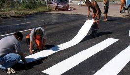 У Маріуполі перейдуть на пластикову розмітку доріг