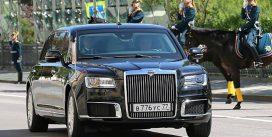Володимир Путін показав Трампу свій новий лімузин