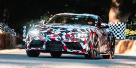 Нову Toyota Supra вперше показали на відео