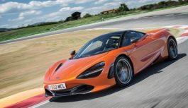 Протягом семи років McLaren випустять 18 нових моделей
