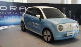 Китайці представили новий бренд електромобілів: всі моделі не дорожче 15 тис. доларів