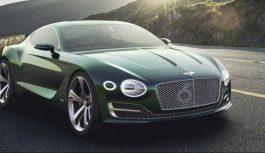 Компанія Bentley відмовилася від створення нових спорткарів