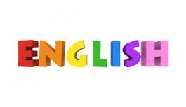 Начинаем путь к совершенному английскому