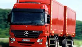 Сколько стоит растаможить грузовик?