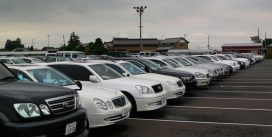 Покупка авто через аукцион